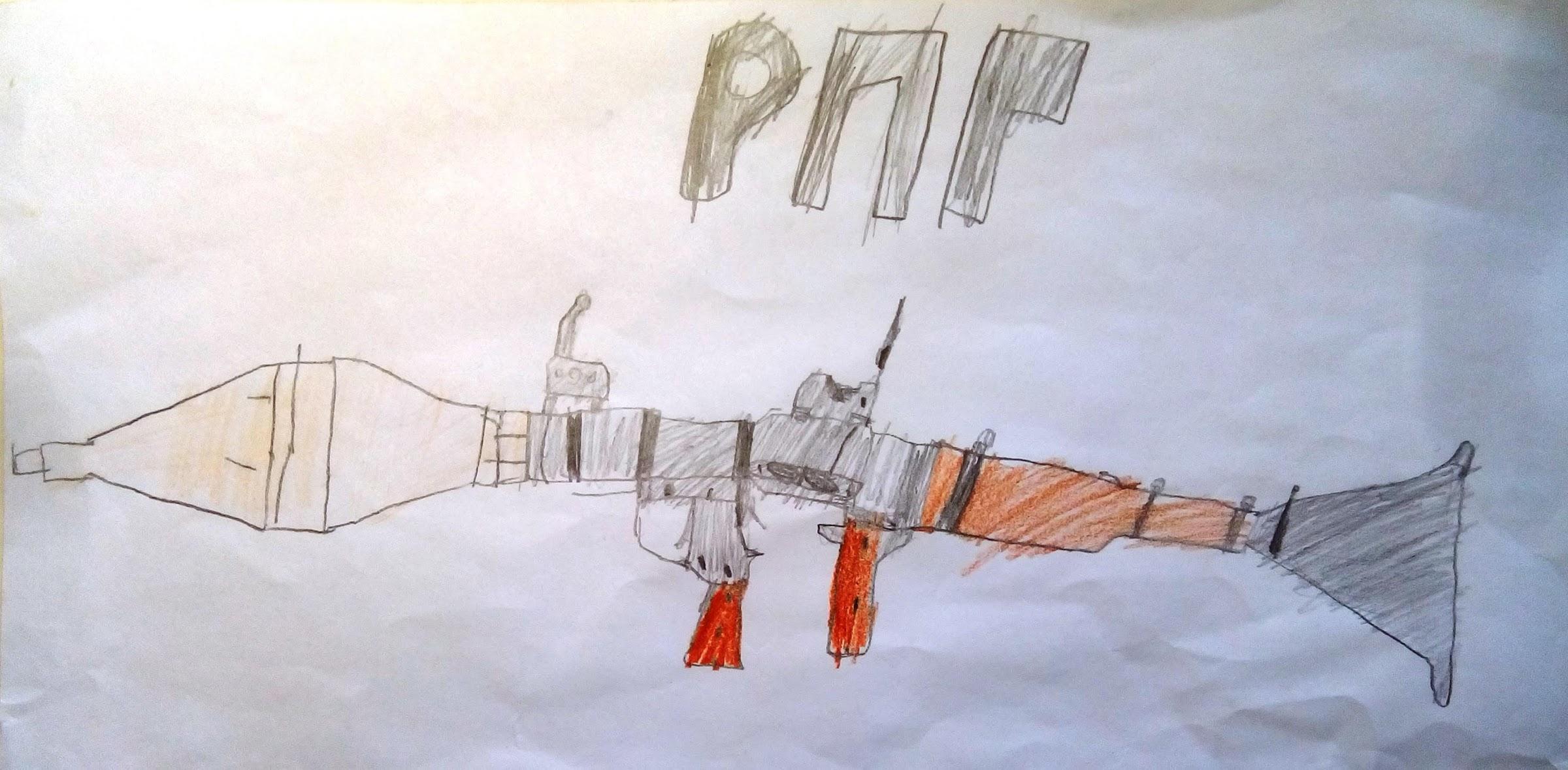 РПГ Ручной гранатомёт рисунок
