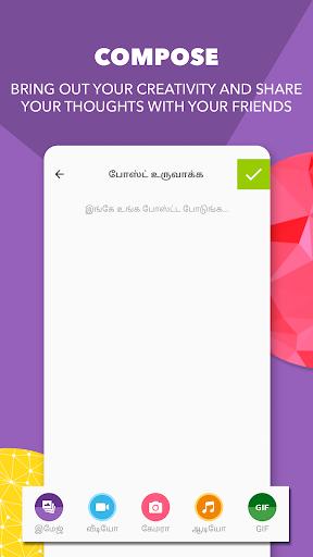 ShareChat - WhatsApp Status, Videos, Shayari, News dhokla_7.4.0 screenshots 6