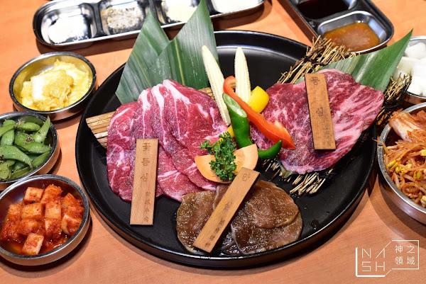 娘子韓食|東區韓式烤肉-韓式烤腸超好吃 韓國烤肉推薦 (菜單價錢)