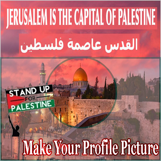 Palestine Wallpapers- sympathy photo editor