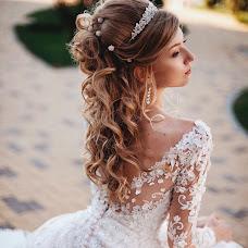 Wedding photographer Yuliya Stakhovskaya (Lovipozitiv). Photo of 18.10.2018