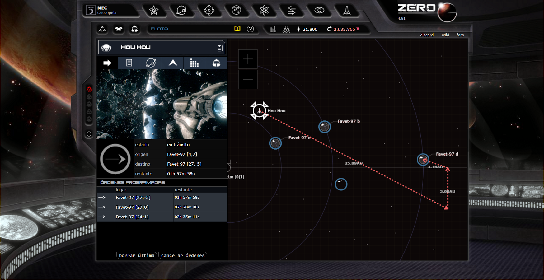 zeroG Commander- screenshot