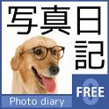 PhotoDiary Free icon