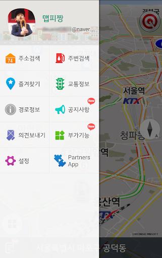 免費下載遊戲APP|맵피 : 최강 내비게이션 (무료) app開箱文|APP開箱王