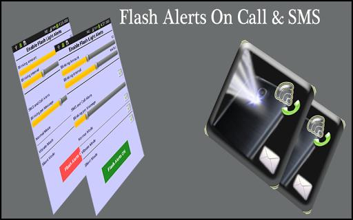 通話&SMSのフラッシュアラート
