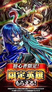 王道 RPG グランドサマナーズ : グラサマ Mod Apk Download For Android and Iphone 5