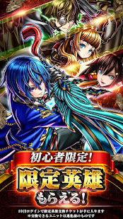 Mod Game Grand Summoners JP for Android