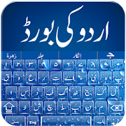 Urdu Writer keyboard, Urdu phonics, Dual keyboard
