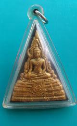 พระพุทธชินราช หลัง ภปร ทองแดง โครงการเพราะแผ่นดินนี้คือแผ่นดินเกิด ปี 2548