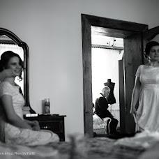 Wedding photographer Mikhail Rakovci (ferenc). Photo of 28.06.2016