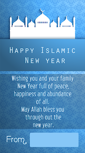 Islamic newyear greetings cards apps on google play screenshot image m4hsunfo