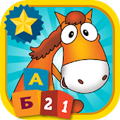 PonyMashka - play and learn!