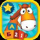 PonyMashka - preparation for school. Games for kid icon
