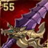 吼龍の骨剣