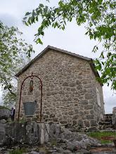 Photo: etno selo Kokorić