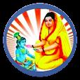 Sahu Samaj