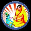 Sahu Samaj file APK Free for PC, smart TV Download