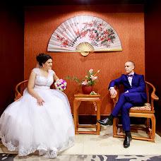 Wedding photographer Mikhail Levchenya (MywedVIP). Photo of 03.09.2018