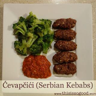 Ćevapčići (Serbian Kebabs)