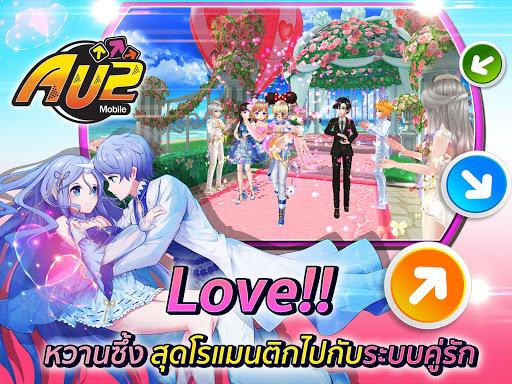 AU2 Mobile 9.0 screenshots 14