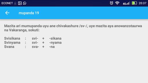 mipanda  screenshots 5