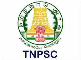 TNPSC வேலைவாய்ப்பு 2021 – மாத ஊதியம்: ரூ.56,100/-
