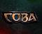 COBA Crypto Online Battle Arena