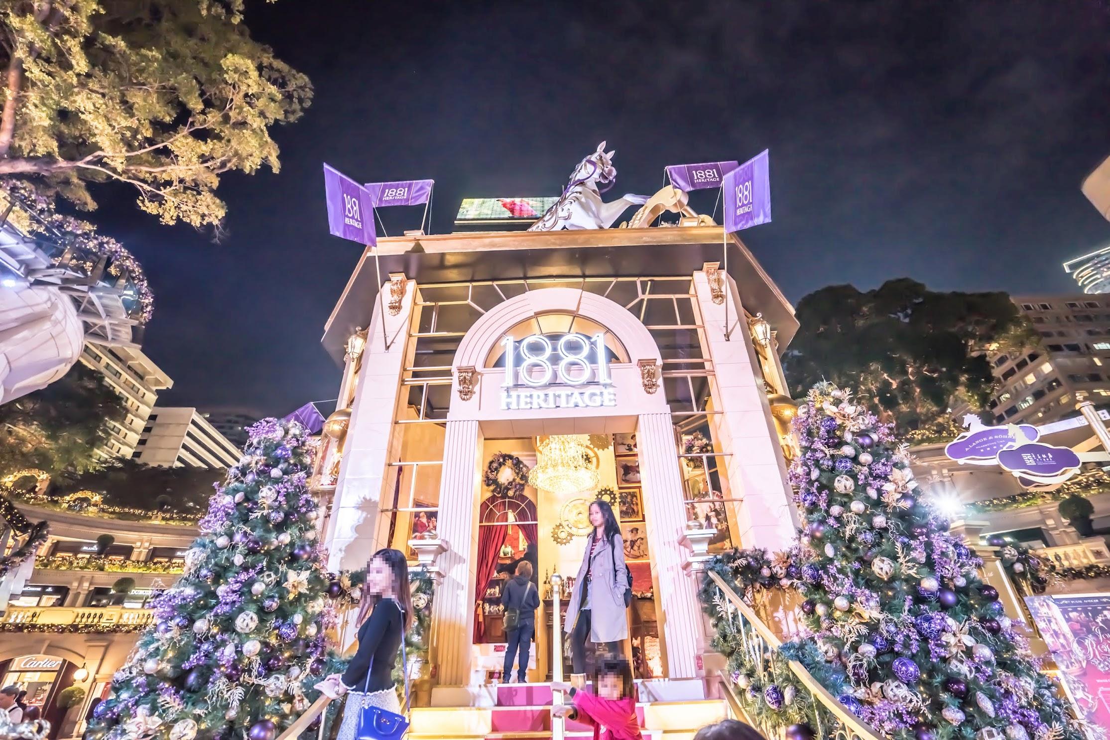 香港 Heritage 1881 1