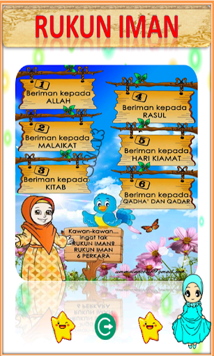Download Sholawat Badar : download, sholawat, badar, Download, Muslim, Children, Songs, Sholawat, Android, STEPrimo.com