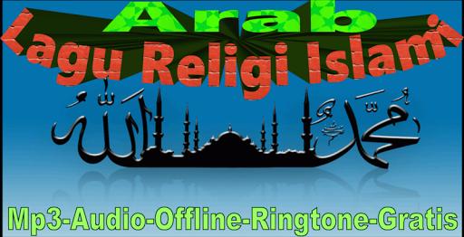Lagu Religi Islami Arab (Mp3 Offline + Ringtone) ss1