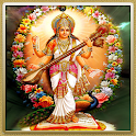 Maa Saraswati Mantra icon