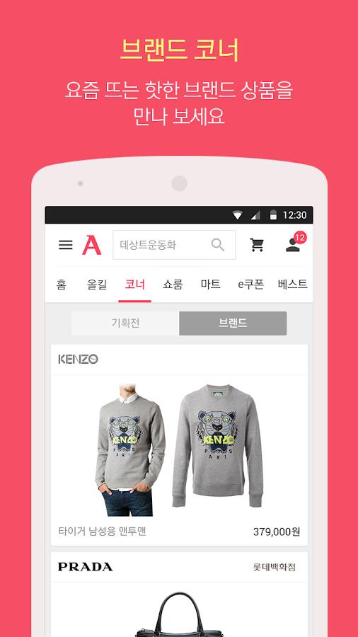 Auction - screenshot