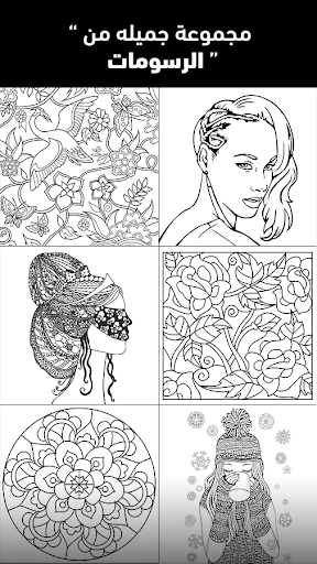 دفتر تلوين و رسم - العاب بنات 1.0 screenshots 3