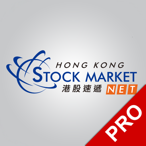sistem perdagangan hkex baru