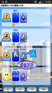 撲克●梭哈 (三缺一) - náhled