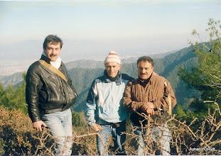 Photo: Radar altından İzmir - 1996