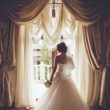 Wedding photographer Danil Khaskin (iamhaskin). Photo of 17.07.2016