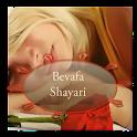 Bevafa 2016 Shayari icon