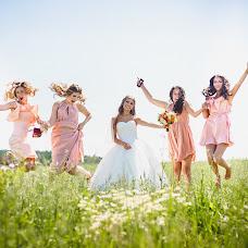 Wedding photographer Nataliya Dovgenko (Dovgenkophoto). Photo of 02.08.2016