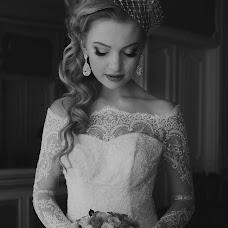 Wedding photographer Alla Odnoyko (Allaodnoiko). Photo of 11.04.2015