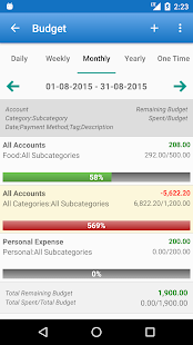 Expense Manager Screenshot 3