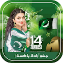 14 August Photo Frame 2022 Independence Day frames icon