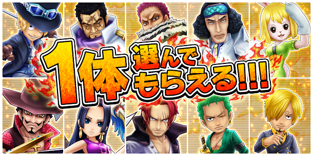 ONE PIECE サウザンドストーム Mod Apk Download For Android and Iphone 2