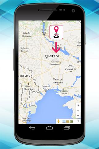 GPS 携帯電話トラッカー場所