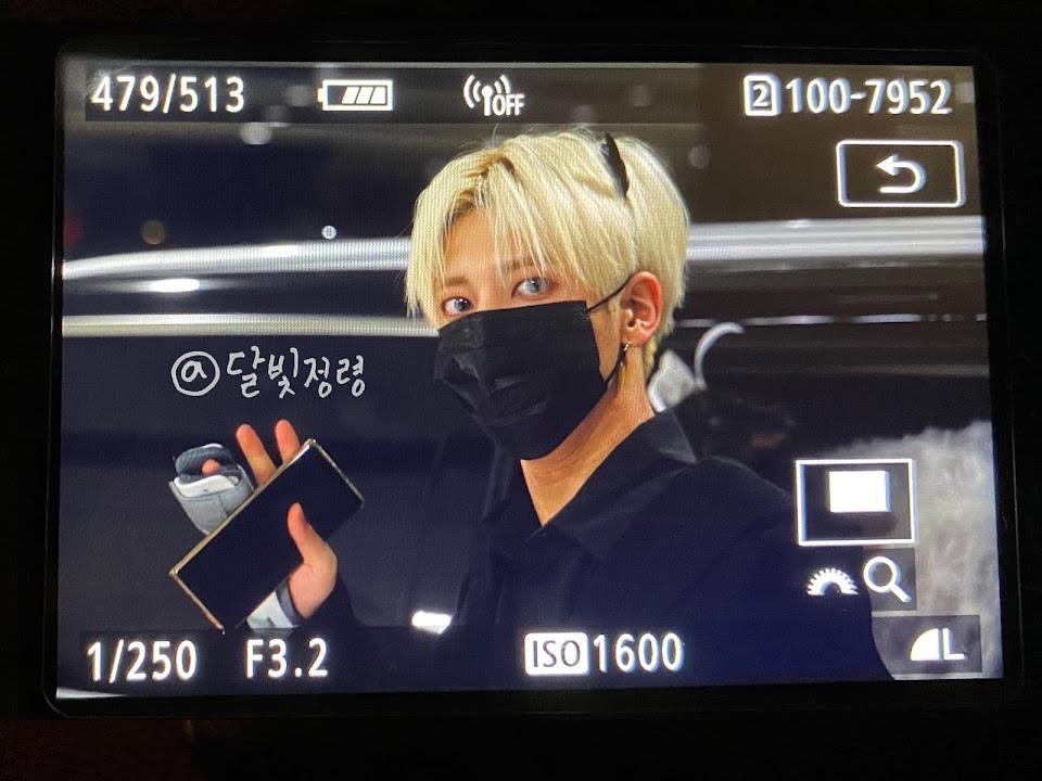 txt fan site taehyun weverse
