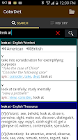 Screenshot of ColorDict Dictionary