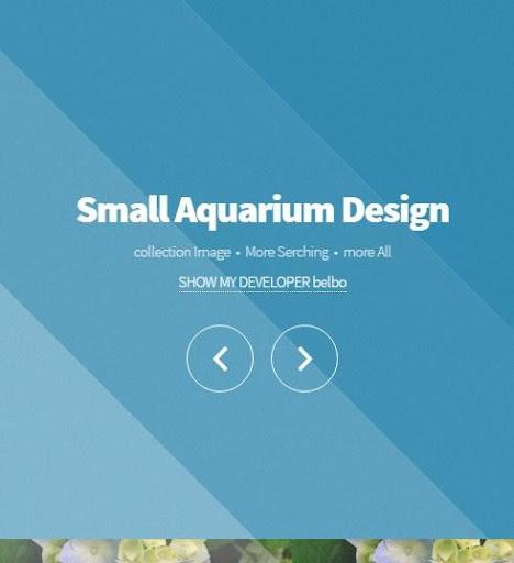 小水族館設計