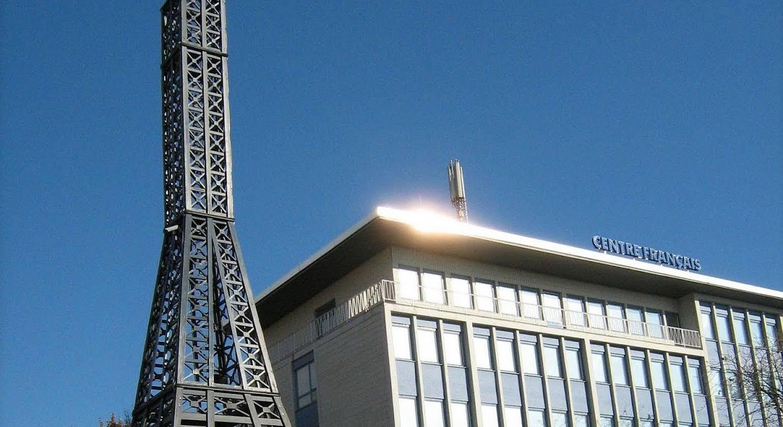 Hotel de France - Centre Français de Berlin