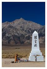 Photo: Eastern Sierras-20120715-133