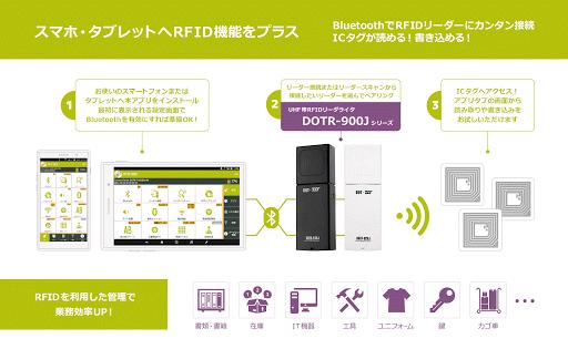 RFID BOX 4.0.2 Windows u7528 6